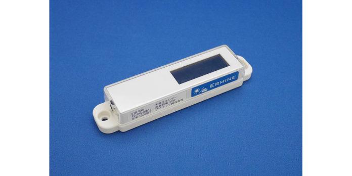 アーミン・大気圧センサー